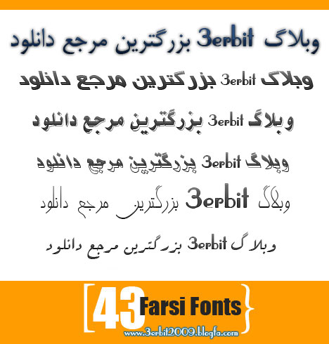 Farsi font download for mobile